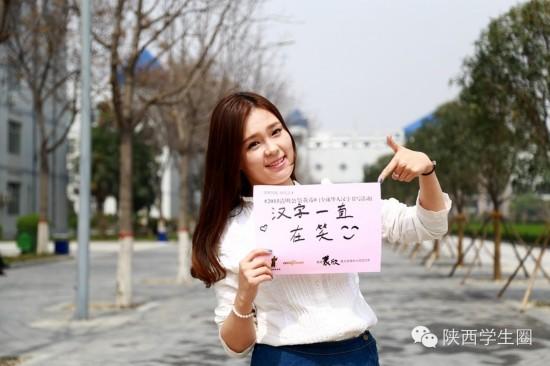黄帝:陕西美女大学生PK汉字书写弘扬美女组图走文化一直图片