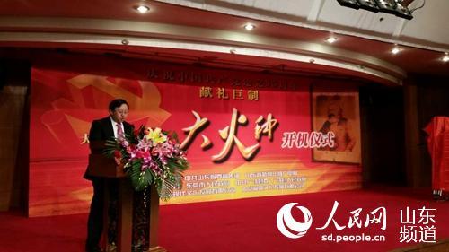 图为山东省东营市委书记、市人大常委会主任申长友致辞。