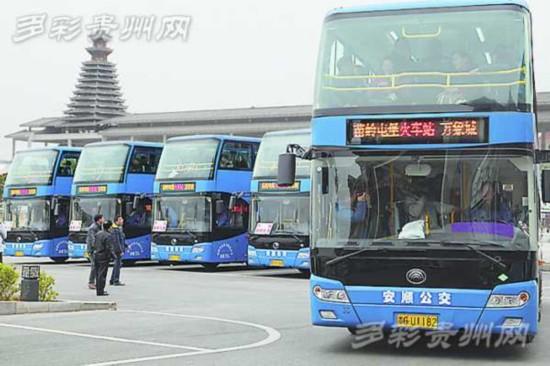 乘v视频巴士赏安顺视频g20美景图片