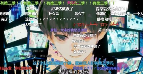 《东京食尸鬼√a》迎来最终回,在放送最后官方公布了《东京食尸鬼