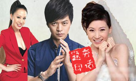 夯話題:國民男神李建妻竟是白富美 娛圈超壕的明星妻