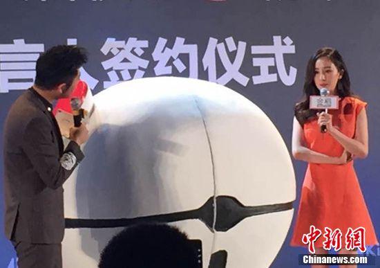 """杨幂14岁开始敷面膜承认爱""""黑""""老公刘恺威(图)"""