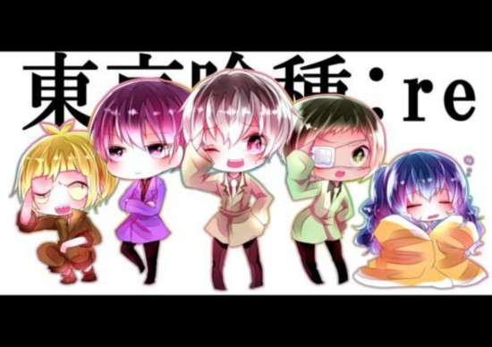 东京食尸鬼RE23话梨酒抢先看 关于东京食尸鬼动画第三季猜测