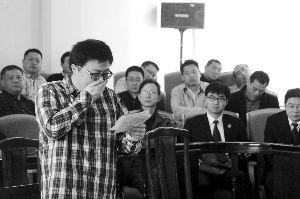 徐亚俊在最后陈述时几度哽咽