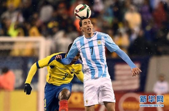北京国安vs山东鲁能 2019世青赛小组赛葡萄牙U20VS阿根廷U20分析预测