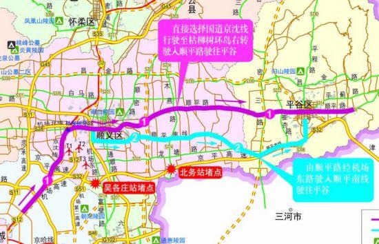 S32出京