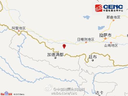 西藏聂拉木县发生3.9级地震 震源深度7千米