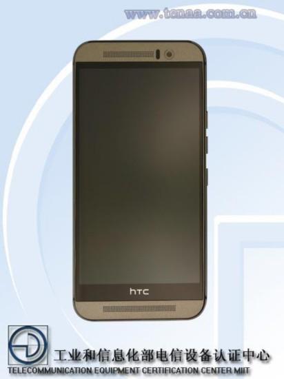 HTC One M9国行获入网许可 传五月开卖