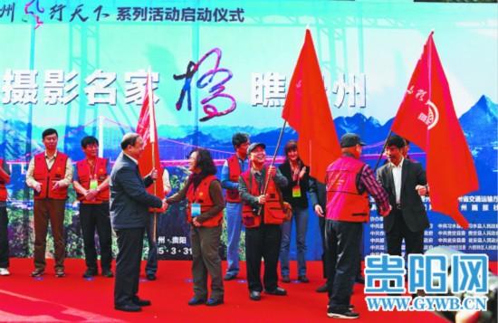贵州批准建立贵州农职学院和毕节幼师专科学校