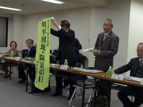 访问团与仙台市联合町内会长会进行交流