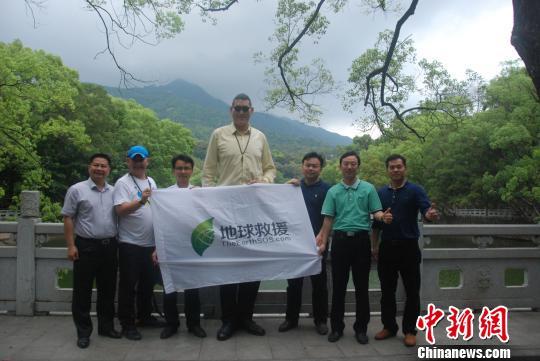 """亚洲第一高人在广东罗浮山助推""""地球救援""""行动"""