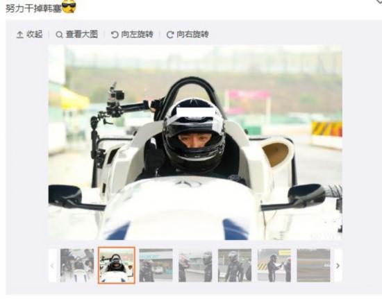 """冯绍峰晒开赛车帅气照:努力干掉""""韩塞""""(图)"""