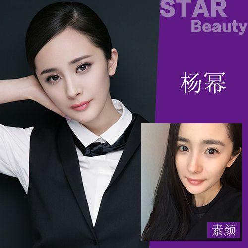 杨幂孙俪拼脸不拼命 跑男2女嘉宾素颜大PK