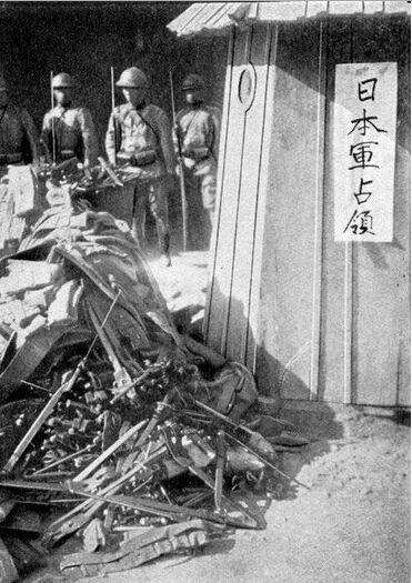 学者:二战若无中国亚洲其他国家或都被日蹂躏