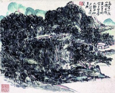 設色山水圖冊之八 22×26厘米 1954年 黃賓虹