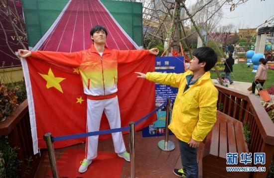 刘翔甄子丹迈克尔·杰克逊 众明星蜡像亮相河