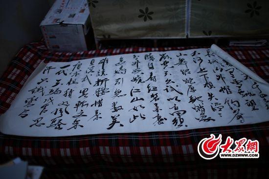 学国画的田阳练得一手好字。