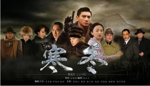 寒冬吴奇隆电视剧全集演员表1-36集剧情介绍至大结局