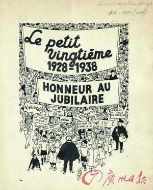 """创作于1938年的《丁丁历险记》封面插图""""荣誉的生日""""在苏富比的漫画拍卖会上也以高价成交"""