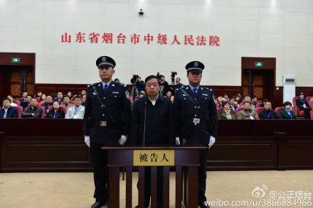 原南京市长季建业受贿案宣判其被判有期徒刑15年