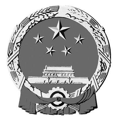 香港基本法:保持稳定繁荣的定海神针
