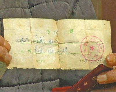 滑县村民祖传古董被镇文化站借走30年下落不明