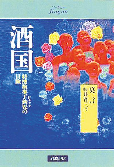 中国文学在儒家文化圈流传 古韵今声情相通
