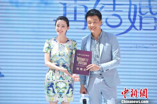 佟大为王丽坤牵手《想明白了再结婚》