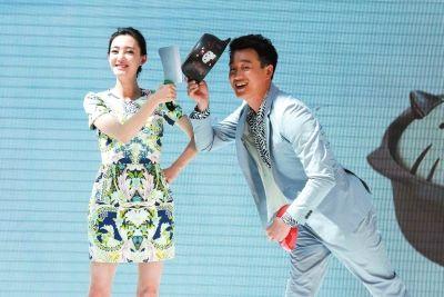"""王丽坤持菜刀向佟大为""""示爱"""":我会用菜刀保护你"""