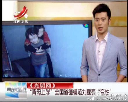 道德模范刘霆�9�)_道德模范刘霆变性 高中时候就厌恶自己是男的