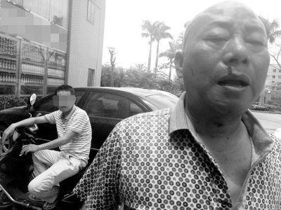 """海口6旬业主与20岁保安互殴 业主多处""""挂彩"""""""