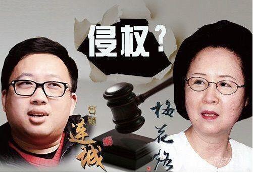 琼瑶诉于正案今天二审 判决结果后将立即执行
