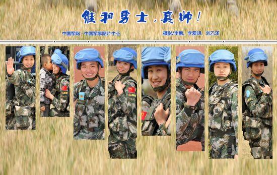 中国飒爽女兵出征赴南苏丹维和(组图)