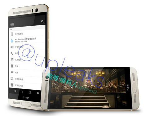 HTC One M9+最新渲染图曝光 今日发布