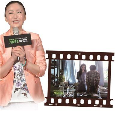 新片《万物生长》将映 导演李玉:冯唐看后又哭又笑
