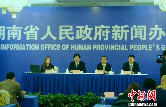 澳门经济财政司司长率近400人代表团访湘