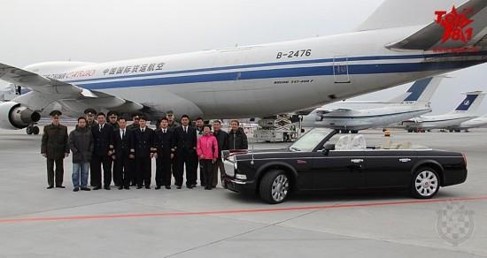 中国一汽红旗L5轿车空运至白俄罗斯-组图 疑似中国红旗L5轿车运抵白高清图片