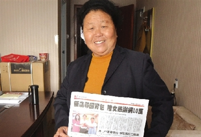 """郑州""""女土豪""""台湾丢包失而复得当即捐出十万"""