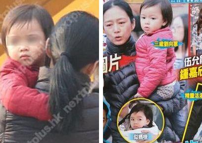 刘德华3岁女儿遗传好基因 华仔年轻照颜值爆表
