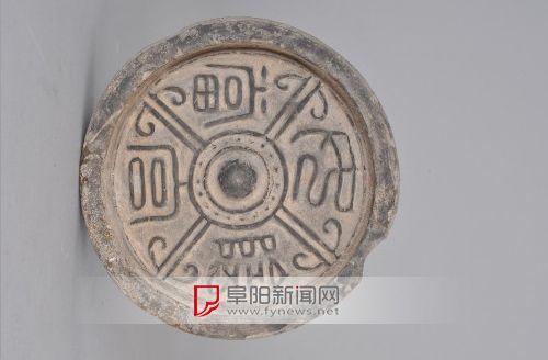天空之城李志曲谱简谱-据阜阳日报报道,在阜阳博物馆,收藏有一