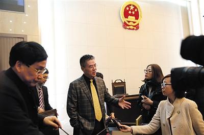 琼瑶诉于正侵权案二审开庭 双方提交新证
