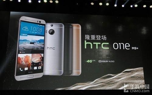 约合4756元 HTC One M9+台湾售价曝光