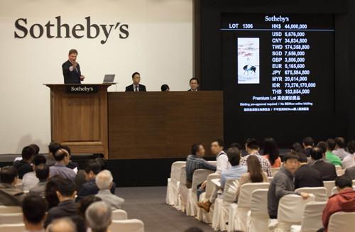 香港苏富比拍卖会张大千画作逾五千万港元成交