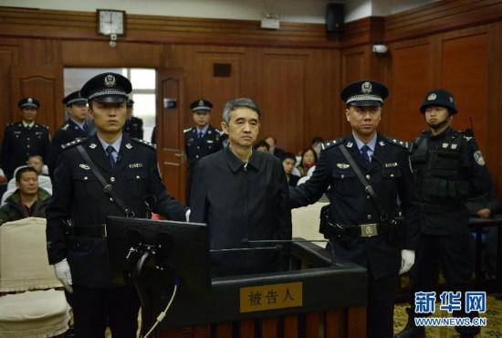 原遵义书记廖少华案今宣判 曾被称反腐先锋