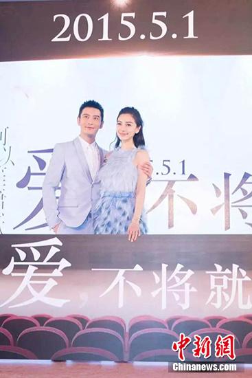 黄晓明遭女友小鞭抽打示爱:我的都是你的(图)