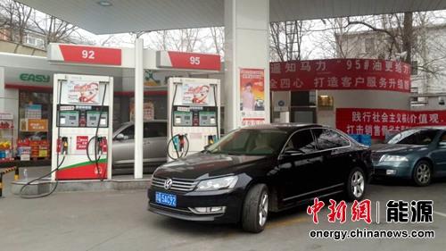 """国际油价暴跌""""吃掉""""部分涨幅成品油价或小幅上调"""