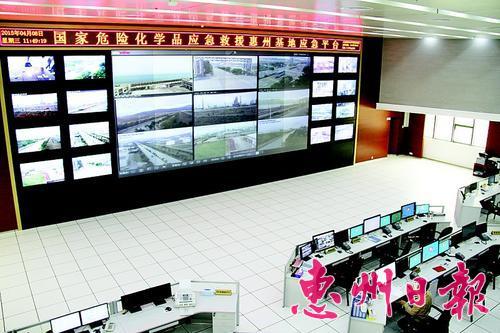 通过应急平台的大屏幕,整个石化区的情况一目了然。