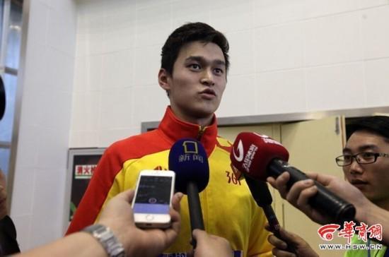 全国游泳冠军赛孙杨获400米自由泳决赛视频樱濑名冠军图片