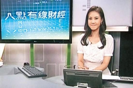 香港34岁女主播烧炭自杀 梁静雯昔日美照曝光