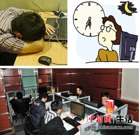 "IT行业成过劳死""重灾区""网友:要学会偷懒"